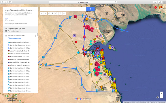 This is a thumbnail image and mini-version of the larger AsiaReport.com Google supported map of Kuwait.