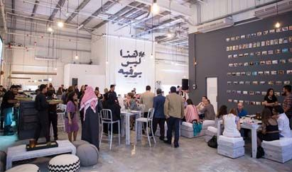 Alserkal Avenue event and catering space