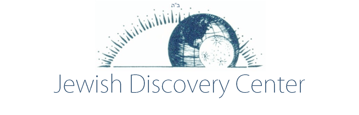 Jewish Discovery Center Audio